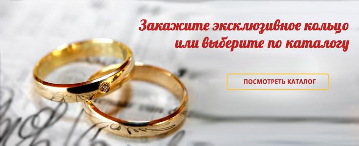748da055c26f Обручальные кольца, являющиеся ежедневным символом крепкого союза,  выбираются влюбленными очень тщательно и с особым трепетом.